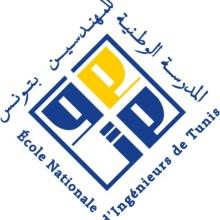 Logo der ENIT